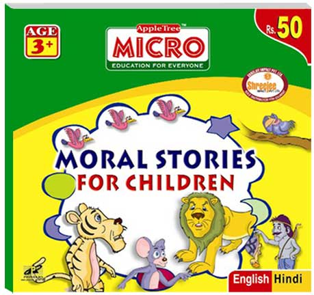 tenali raman moral stories in english pdf